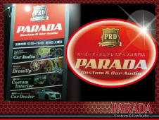 Custom&CarAudio PARADA の店舗画像