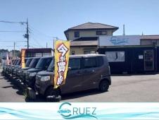 GARAGE NARDI の店舗画像
