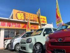 軽39.8万円専門店 エーツー (株)渥美自動車 の店舗画像
