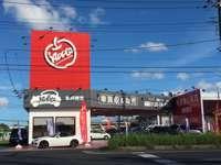 アップル 茂原バイパス店/フレックス株式会社の店舗画像