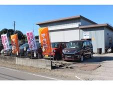 齋藤工業 の店舗画像