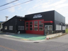 AUTO GARAGE JUNCTION の店舗画像