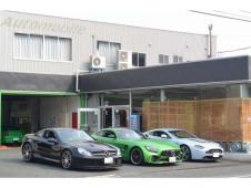 有限会社山本自動車 の店舗画像