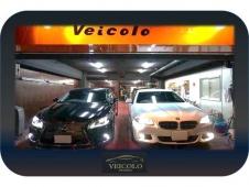 VEICOLO ヴィーコロ の店舗画像
