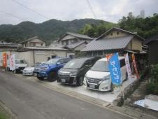 京都アウトドアカスタム専門店 FIRST BREAK の店舗画像
