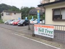 BellTree の店舗画像