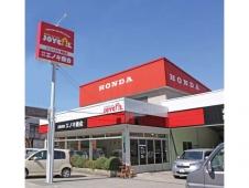 エノキ商会 の店舗画像