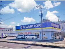ビッグモーター 仙台利府店の店舗画像