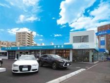 ロペライオグループ ロペシティ札幌平岸/三愛自動車工業(株)の店舗画像