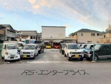 RS・エンタープライズ の店舗画像