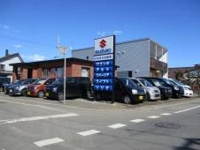 よねまる自動車 の店舗画像