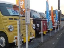 まるみ自動車 の店舗画像