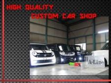A−Line(エーライン)カスタムカー専門店 の店舗画像