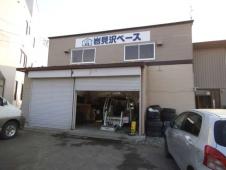 岩見沢ベース の店舗画像