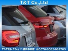T&T セレクション 横浜中央 の店舗画像