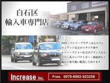 Increase/インクリイス の店舗画像