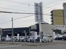 CAR SHOP ADVANCE の店舗画像