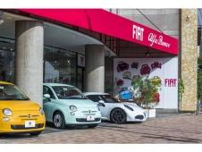 フィアット/アバルト 松濤 の店舗画像