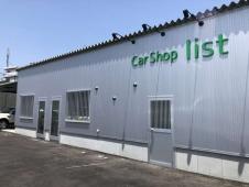 CarShop list の店舗画像