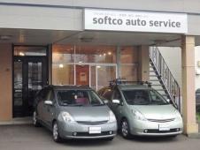 ソフトコオートサービス の店舗画像