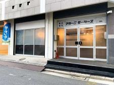 アガーニモータース の店舗画像
