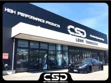 K car Brand ケーカーブランド (株)C・S・Dの店舗画像