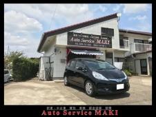 Auto Service MAKI の店舗画像