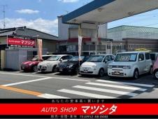 AUTO SHOP マツシタ の店舗画像