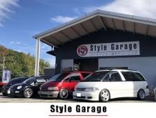 Style Garage の店舗画像