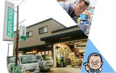 ツインリング福岡 の店舗画像