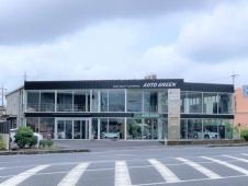 AUTO GREEN の店舗画像
