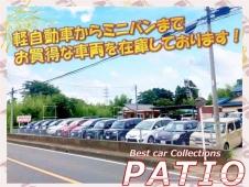 パティオ三芳店 の店舗画像