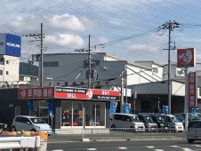 カーチェンジA1新石切店 の店舗画像