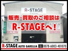 (株)アールステージ の店舗画像