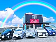 Car Shop Trust One カーショップ トラストワン の店舗画像