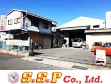 S.S.P株式会社 の店舗画像