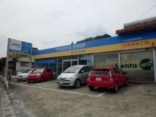 石松自動車 の店舗画像