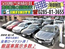 G.INFINITY 2号店 の店舗画像