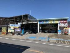 大谷商会 の店舗画像