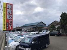 TQMインターナショナル 秋田支店の店舗画像