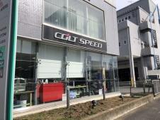 株式会社コルトスピード の店舗画像