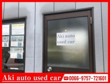 Aki auto used car(アキオートユーズドカー) の店舗画像