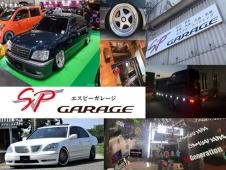 SP GARAGE の店舗画像