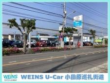 Weins 鴨宮U−Carセンター/横浜トヨペット(株)の店舗画像