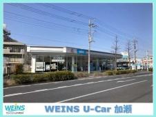 Weins 加瀬マイカーセンター/トヨタカローラ神奈川(株)の店舗画像