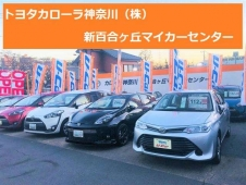 Weins 新百合ヶ丘マイカーセンター/トヨタカローラ神奈川(株)の店舗画像