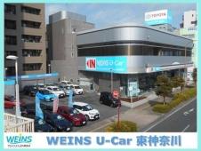 Weins 神奈川マイカーセンター/トヨタカローラ神奈川(株)の店舗画像