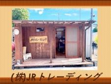 JRトレーディング の店舗画像