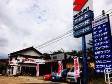 宮木モータース商会 の店舗画像