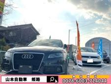 山本自動車 の店舗画像